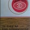 75 éves az Egri Dohánygyár