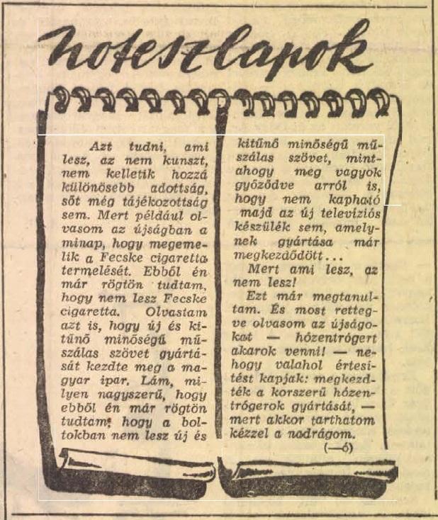 1964.04.23. Fecske cigaretta