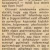 1968.08.18. Dohányipari mintabolt