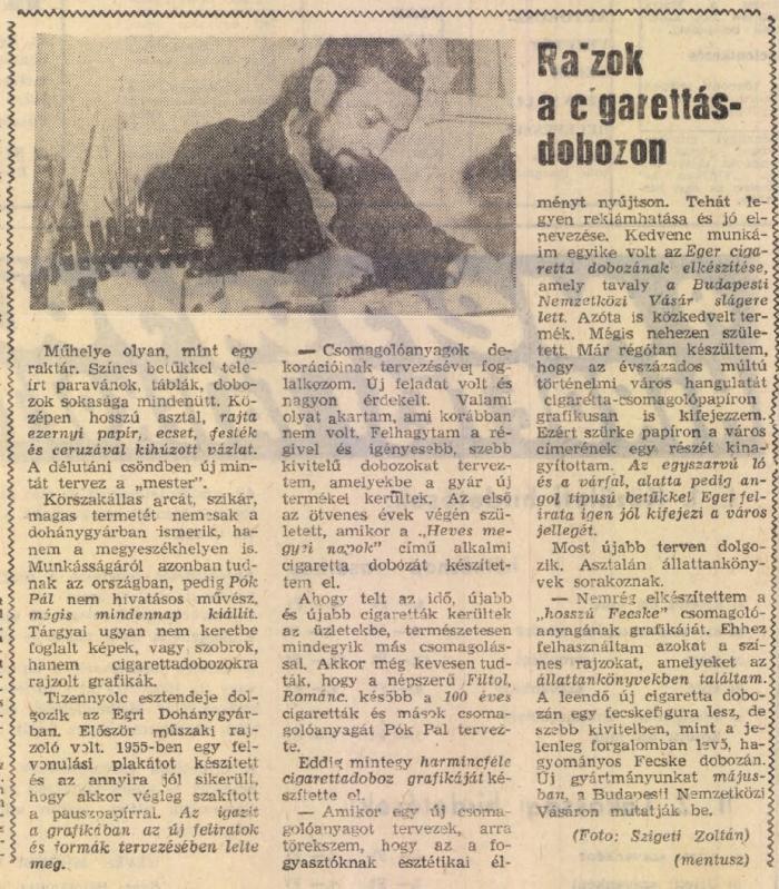 1974.02.28. Pók Pál grafikus