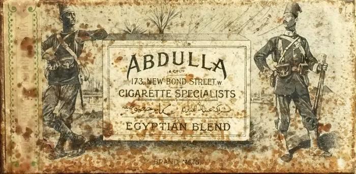 Abdulla No.16. 2.