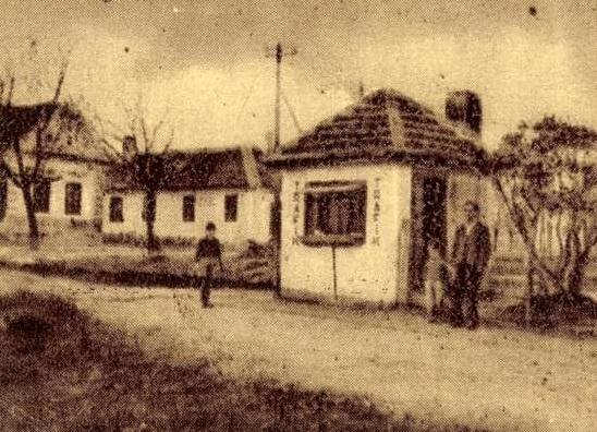Böhönye - Trafik