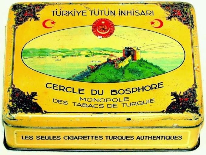 Cercle du Bosphore 1.