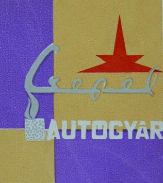 Csepel Autógyár 3.