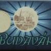 Budavár - üres 4.