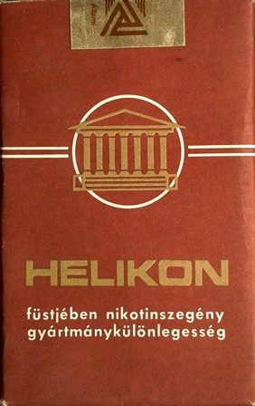 Helikon 1.