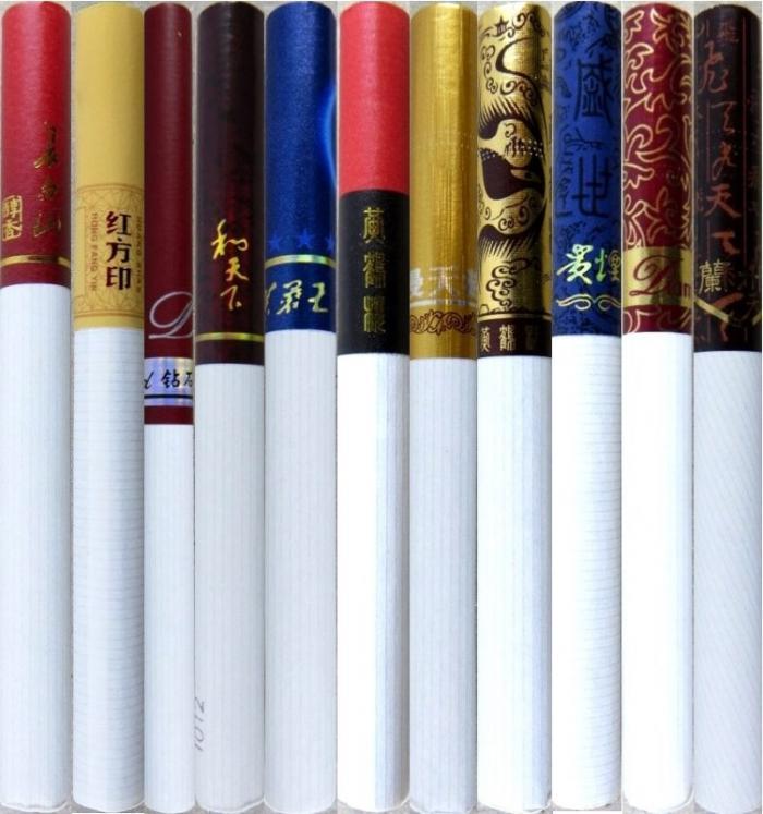 Kínai cigaretták 1.
