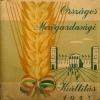 Országos Mezőgazdasági Kiállítás 1955. 2.