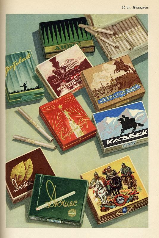 Szovjet cigaretták