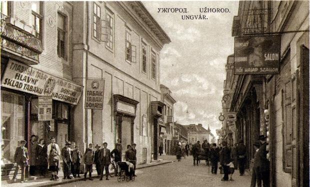 Ungvár - Dohánynagyáruda 1.