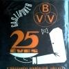 25 éves a Bükkvidéki Vendéglátó Vállalat