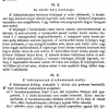 1851.05.12. Dohánymonopólium