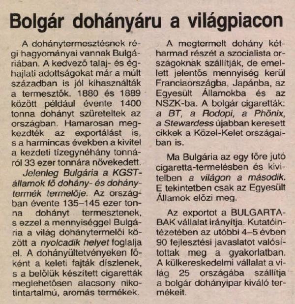 1984.03.30. Bolgár dohányáruk
