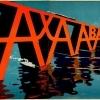 Axa-Abadie cigarettapapír 1.