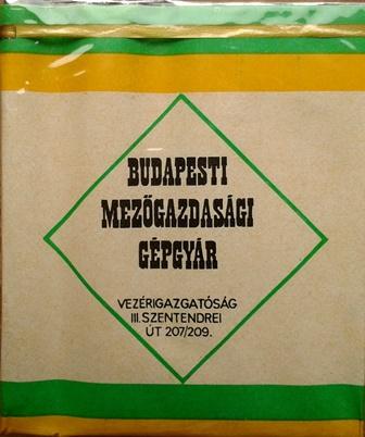 Budapesti Mezőgazdasági Gépgyár