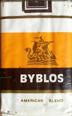 Byblos 2.