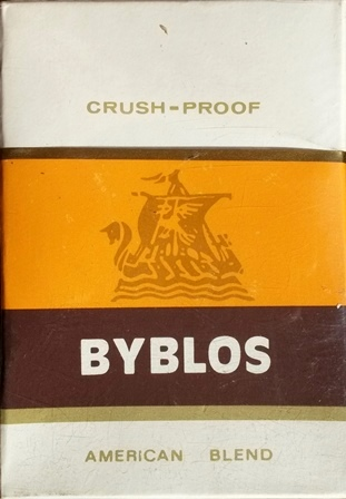 Byblos 1.
