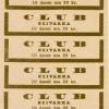 Club 2.