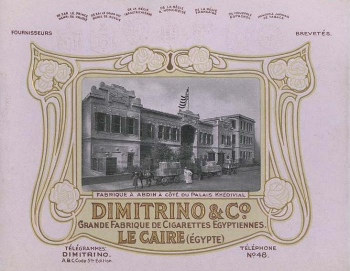 Dimitrino árjegyzék