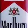 Marlboro - üres, egri