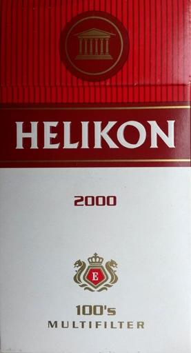 Helikon 10.