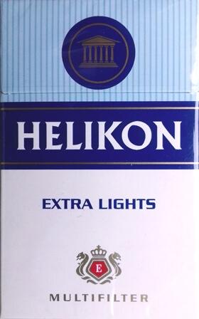 Helikon 13.