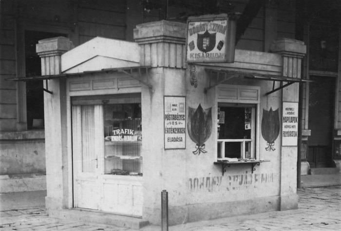 Budapest - Dohányáruda 4.